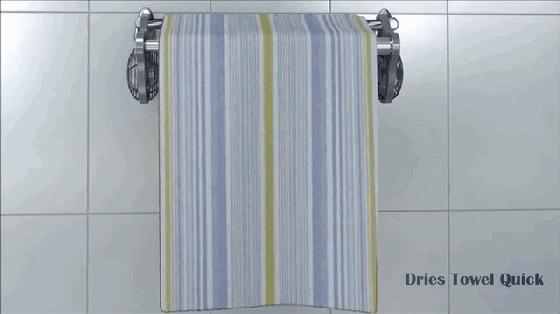 WHOOSH带风扇的毛巾架 让毛巾远离异味